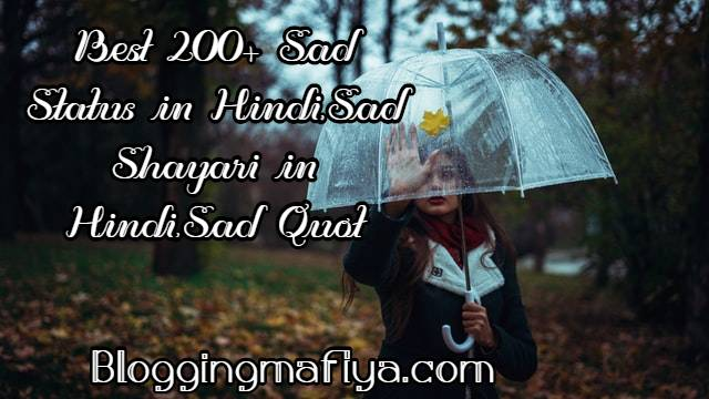 sad status in hindi, sad shayari in hindi, sad whatsapp status, sad quotes in hindi , sad love shayari, sad love status, mood off dp, heart touching status, sad status in english, love sad quotes, pareshan in english, best hindi quotes, sad whatsapp dp, sad girl dp, status for boys, sad status english, sad shayri in hindi, life status in hindi, whatsapp status sad, hindi sad shayari, sad quotes hindi, sad life status